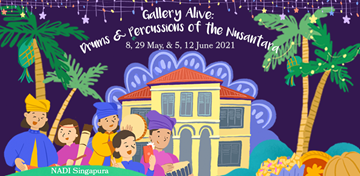GalleryAlive: Drums & Percussions of the Nusantara